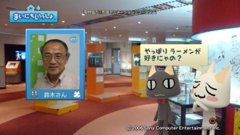 torosute2009/9/28 アニメの博物館 44