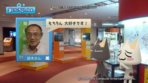 torosute2009/9/28 アニメの博物館 45