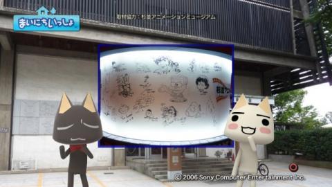 torosute2009/9/28 アニメの博物館 46