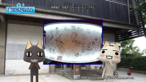torosute2009/9/28 アニメの博物館 47