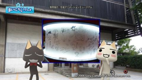 torosute2009/9/28 アニメの博物館 48