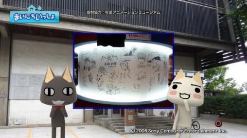 torosute2009/9/28 アニメの博物館 49