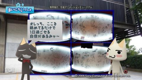torosute2009/9/28 アニメの博物館 50