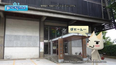 torosute2009/9/28 アニメの博物館 52