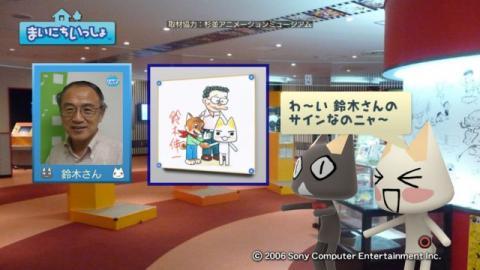 torosute2009/9/28 アニメの博物館 53