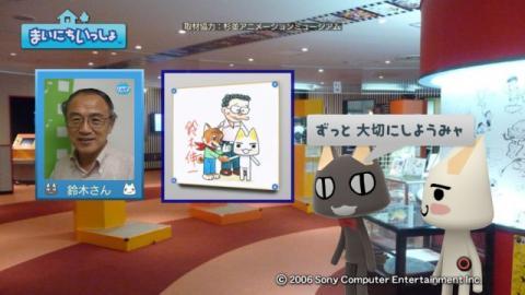 torosute2009/9/28 アニメの博物館 54