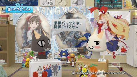 torosute2009/9/30 もののぷ 3