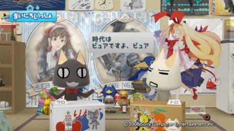 torosute2009/9/30 もののぷ 4
