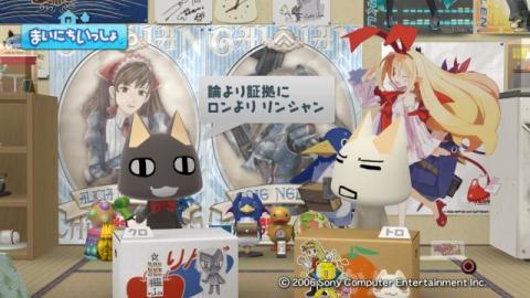 torosute2009/9/30 もののぷ 7
