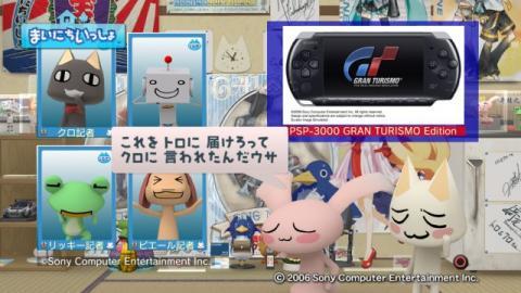 torosute2009/10/1 GTPSP 26
