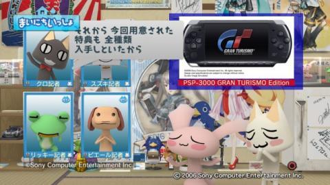 torosute2009/10/1 GTPSP 28