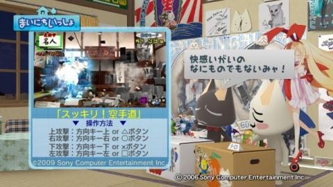 torosute2009/10/3 みんなのスッキリ 2