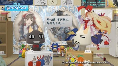 torosute2009/10/6 居酒屋マジック 2