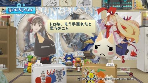 torosute2009/10/6 居酒屋マジック 3