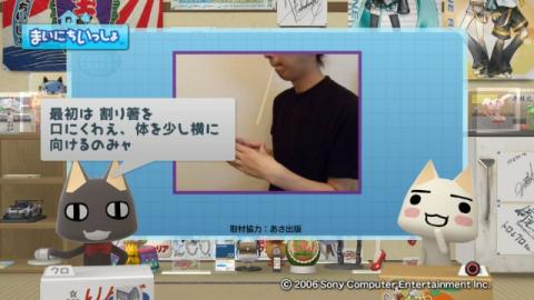torosute2009/10/6 居酒屋マジック 11