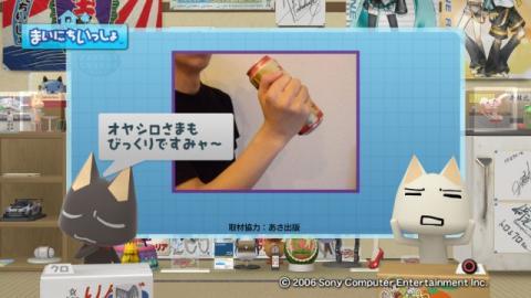 torosute2009/10/6 居酒屋マジック 19