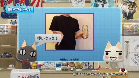 torosute2009/10/6 居酒屋マジック 21