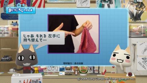 torosute2009/10/6 居酒屋マジック 52
