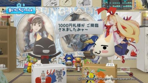 torosute2009/10/6 居酒屋マジック 61