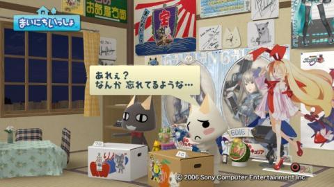 torosute2009/10/6 居酒屋マジック 63
