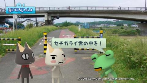 torosute2009/10/7 リッキー枠始動!