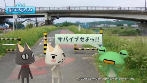 torosute2009/10/7 リッキー枠始動! 2
