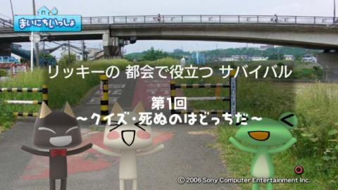 torosute2009/10/7 リッキー枠始動! 3