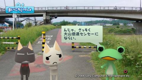 torosute2009/10/7 リッキー枠始動! 4