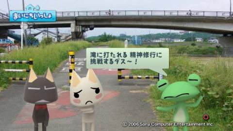 torosute2009/10/7 リッキー枠始動! 5