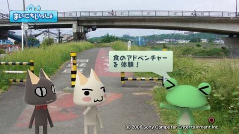 torosute2009/10/7 リッキー枠始動! 8