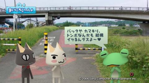 torosute2009/10/7 リッキー枠始動! 9