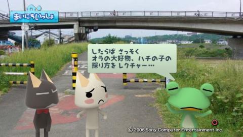 torosute2009/10/7 リッキー枠始動! 10