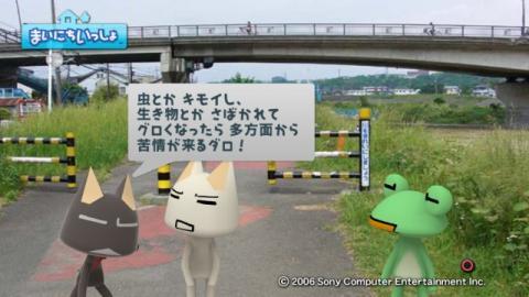 torosute2009/10/7 リッキー枠始動! 11
