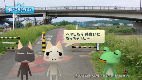 torosute2009/10/7 リッキー枠始動! 12
