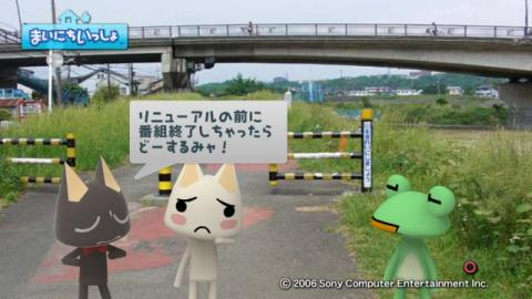 torosute2009/10/7 リッキー枠始動! 13