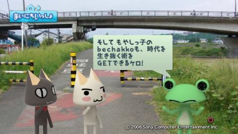 torosute2009/10/7 リッキー枠始動! 15