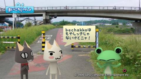 torosute2009/10/7 リッキー枠始動! 16