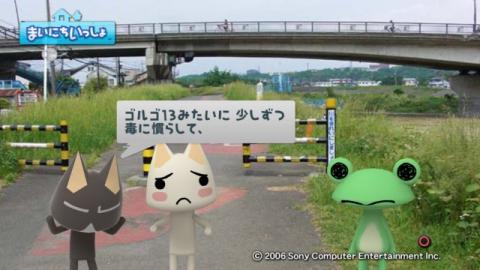 torosute2009/10/7 リッキー枠始動! 18