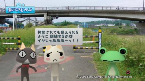 torosute2009/10/7 リッキー枠始動! 19