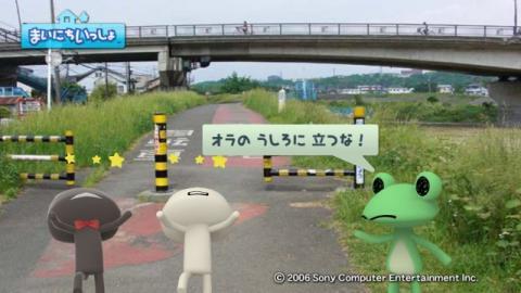 torosute2009/10/7 リッキー枠始動! 20