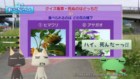 torosute2009/10/7 リッキー枠始動! 22
