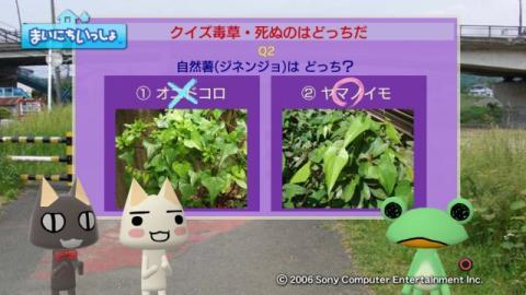 torosute2009/10/7 リッキー枠始動! 23