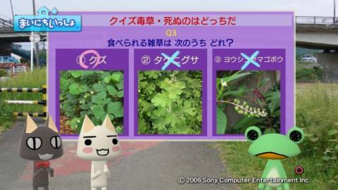 torosute2009/10/7 リッキー枠始動! 27