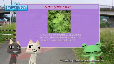 torosute2009/10/7 リッキー枠始動! 28