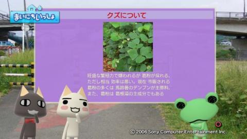torosute2009/10/7 リッキー枠始動! 30