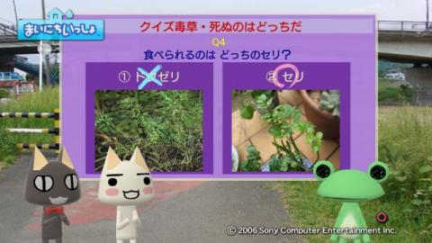 torosute2009/10/7 リッキー枠始動! 32