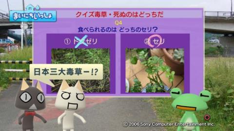 torosute2009/10/7 リッキー枠始動! 33