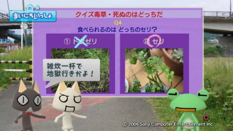 torosute2009/10/7 リッキー枠始動! 34