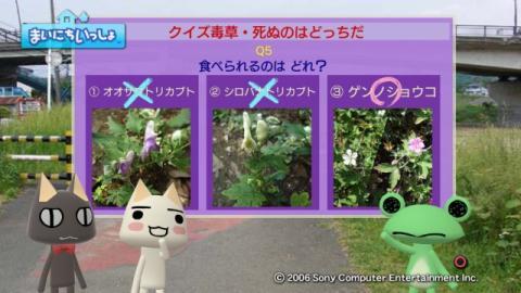 torosute2009/10/7 リッキー枠始動! 35