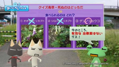 torosute2009/10/7 リッキー枠始動! 36